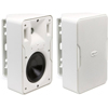 CP6 Outdoor Speaker-White