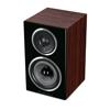 Wharfedale Diamond 11 Series 4-inch 2-Way Diamond 11.0-R Rosewood Bookshelf Speaker - Pair